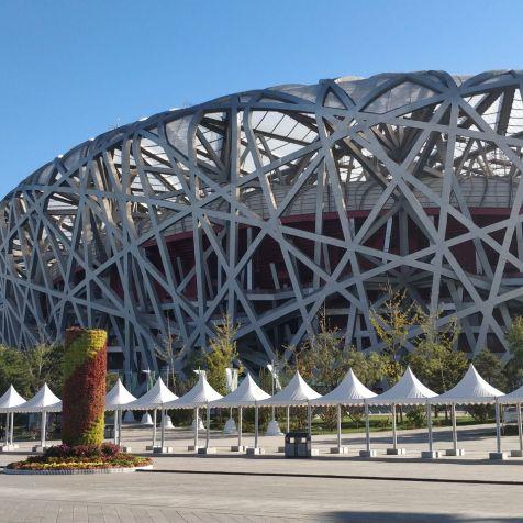 National Stadium Beijing