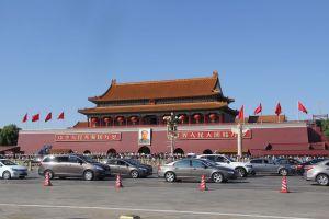 Tiananmen Beijing