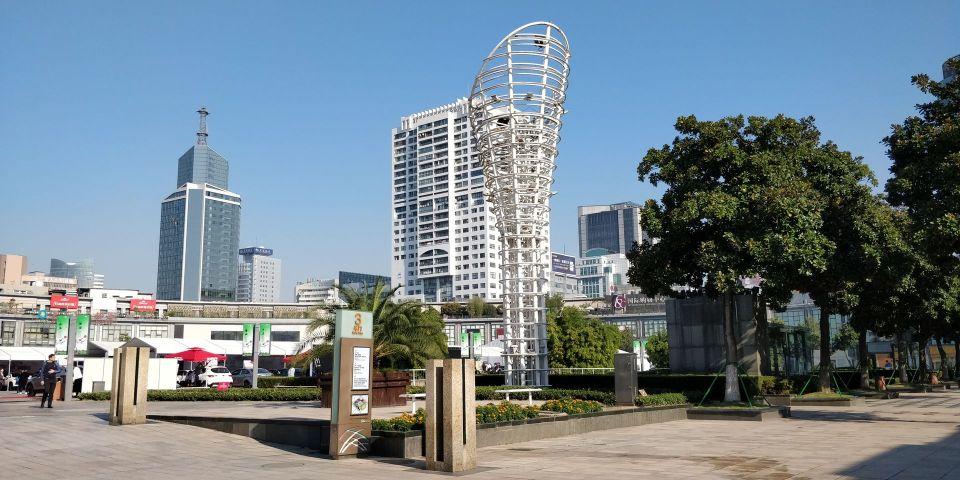 Ningbo Tianyi Square