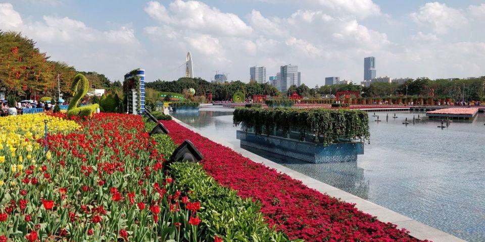 Haixinsha Park Guangzhou