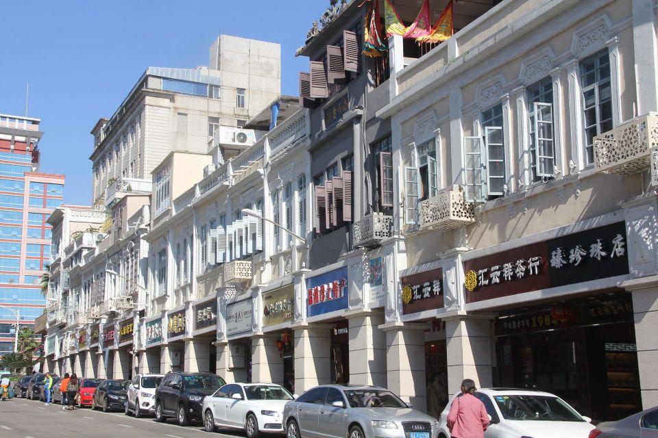 Zhongshan Road Xiamen