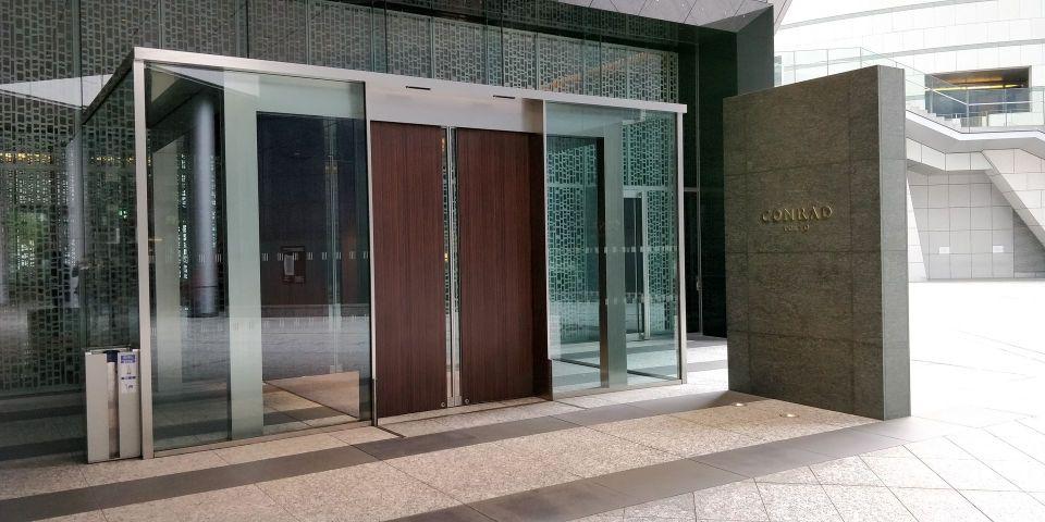 Conrad Tokio Entrance