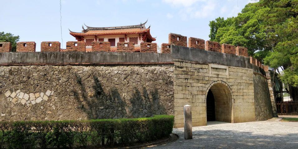 Tainan Nanmen Park