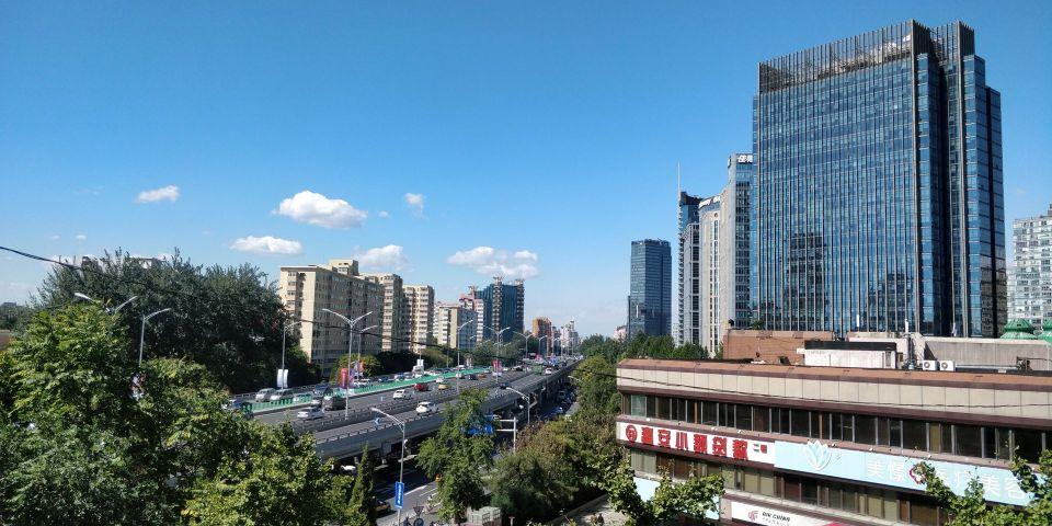 Hilton Beijing View