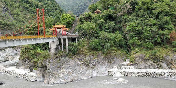 Xiange Temple Taroko Gorge Taiwan