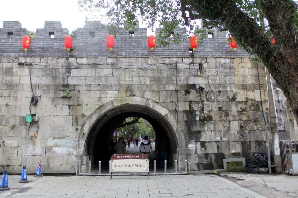 Jingjiang Princes Palace Guilin