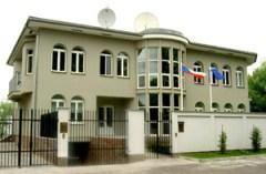посольство Чешской республики в Узбекистане