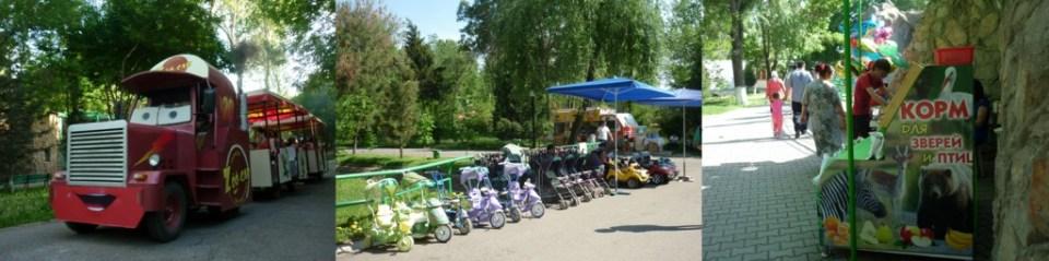 Зоопарк в Ташкенте