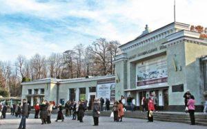 Санаторно-курортное лечение в Трускавце, Украина