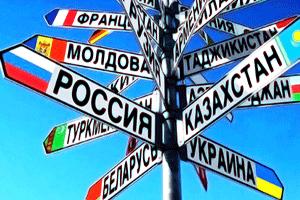 Безвизовые страны для граждан Узбекистана 2019г.