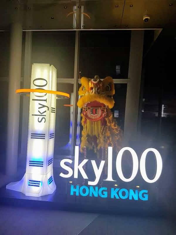 χονγκ κονγκ sky 100