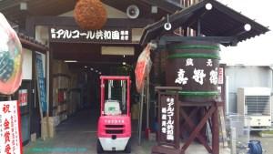 Manotsuru Sake Brewery Sado Island Niigata Japan