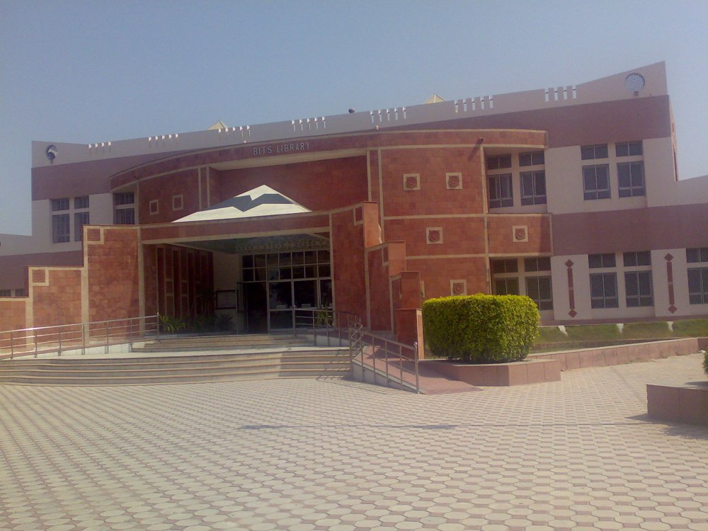 Entrance to the new Library Complex, BITS, Pilani, India