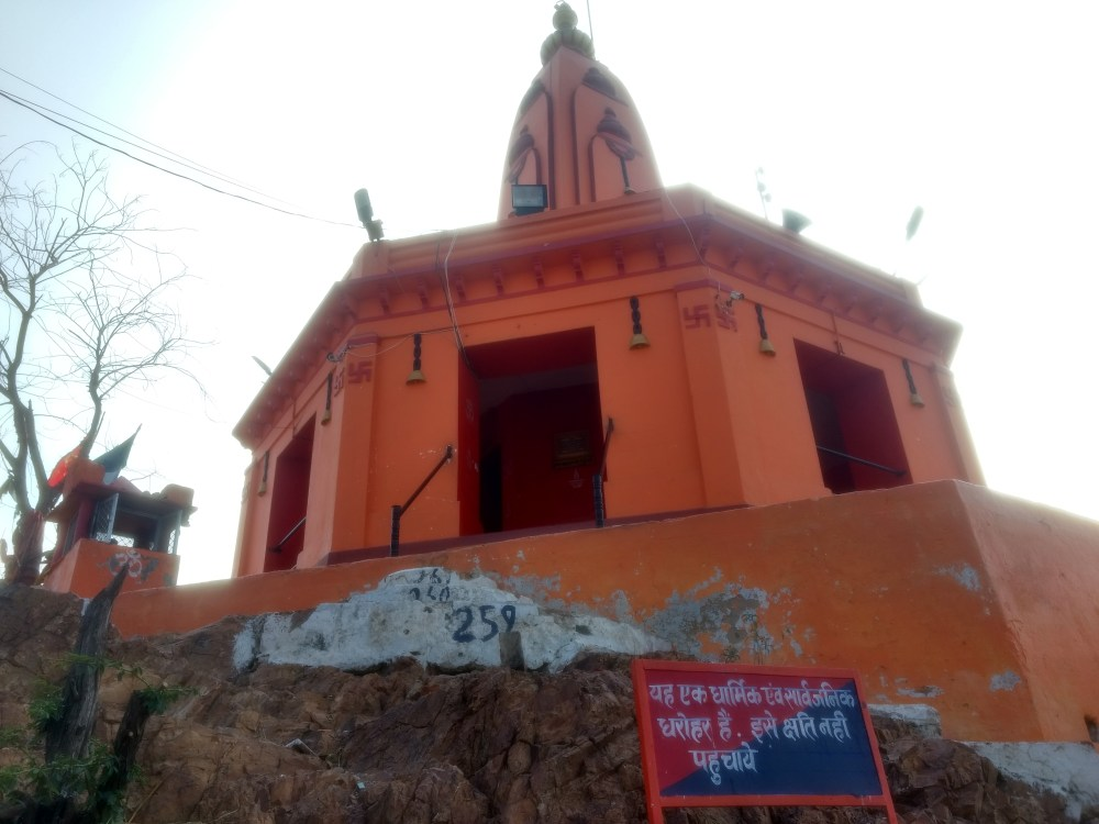 Pahari Mandir, Hanuman Temple, Pilani, Rajasthan, India