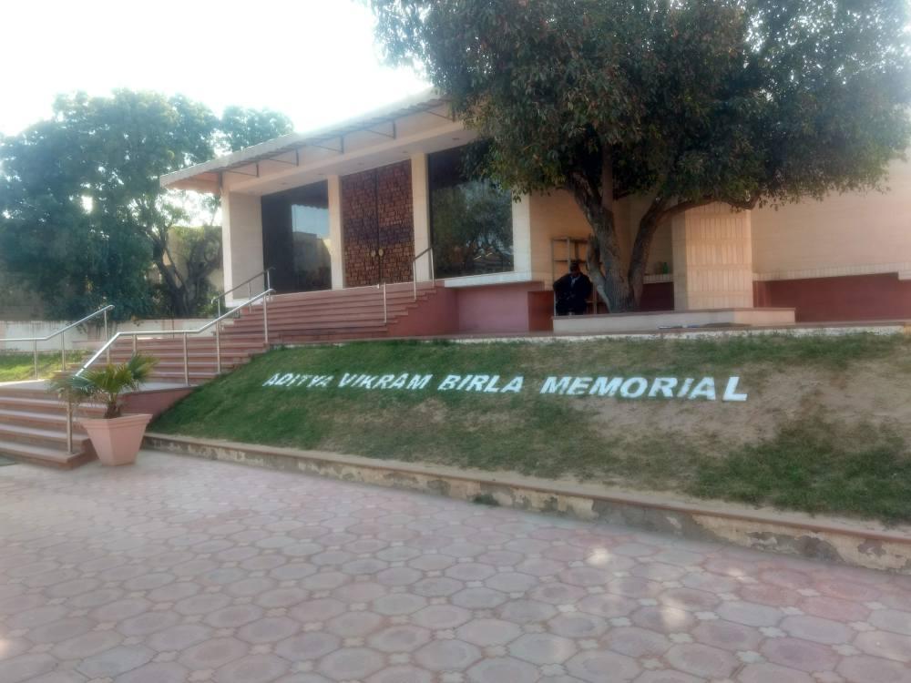 BITS, Pilani campus, India. Aditya Viram Birla Memorial