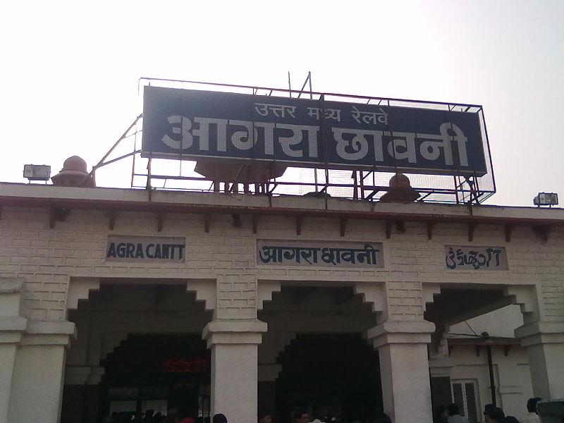 AGRA-agra_railway_station