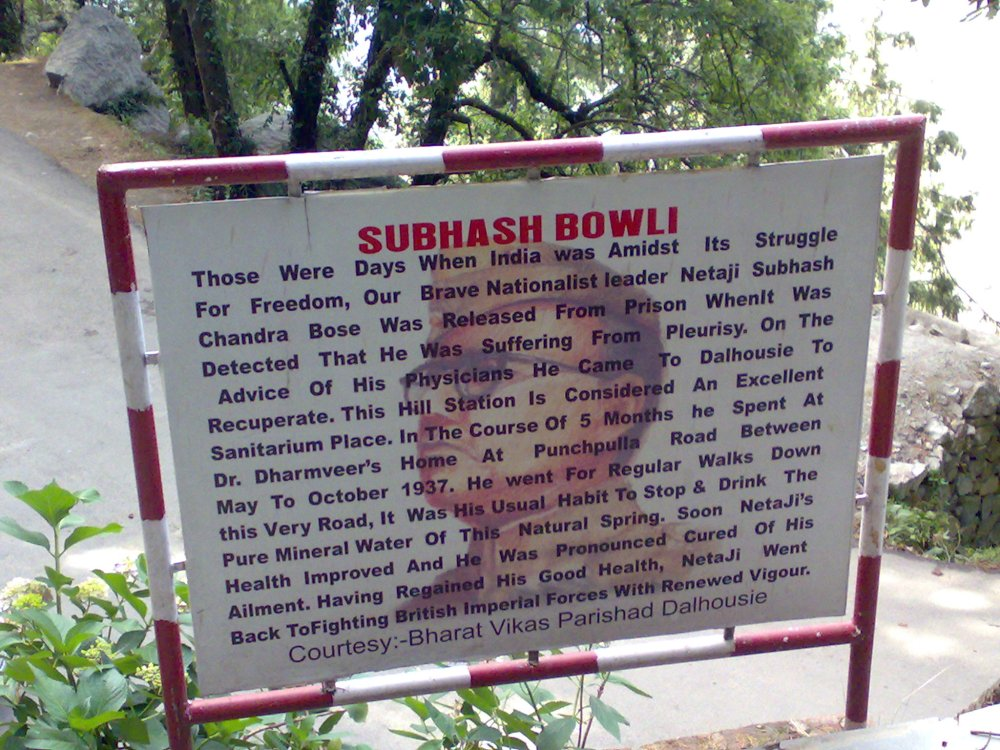 Subhash Bowli in Dalhousie, a hill station in Himachal Pradesh, India