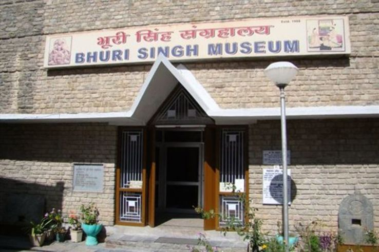 Bhuri Singh Museum in Chamba near Dalhousie, a hill station in Himachal Pradesh, India