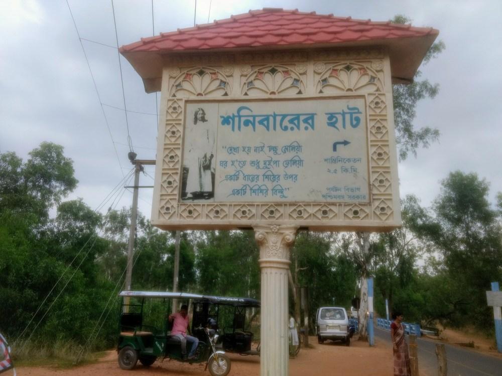 Shantiniketan, India