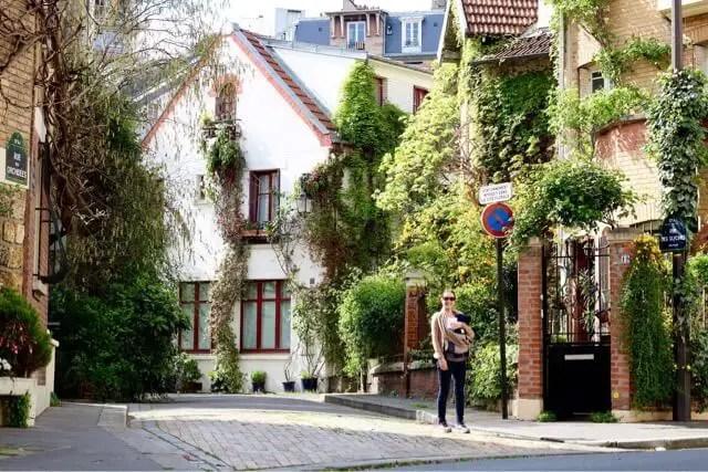 Cite florale Paris