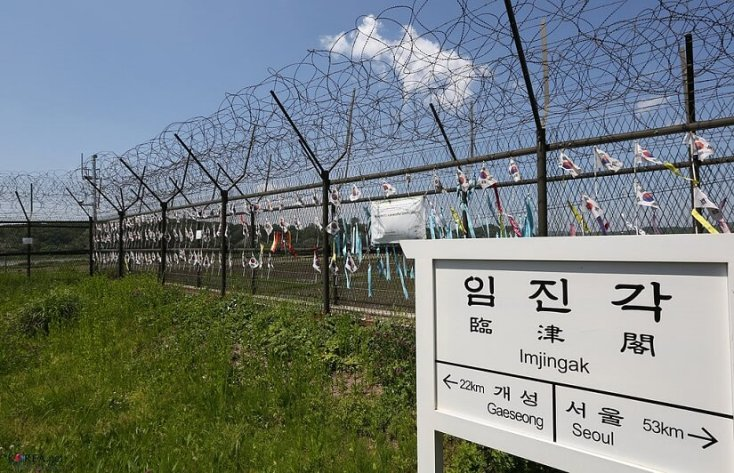 DMZ_Credit - Jeon Han - Wikimedia Commons