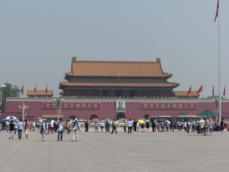 Tiananmen Square, Beijing, China, red tourism and communism around the world