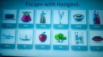 national-hangeul-museum-11