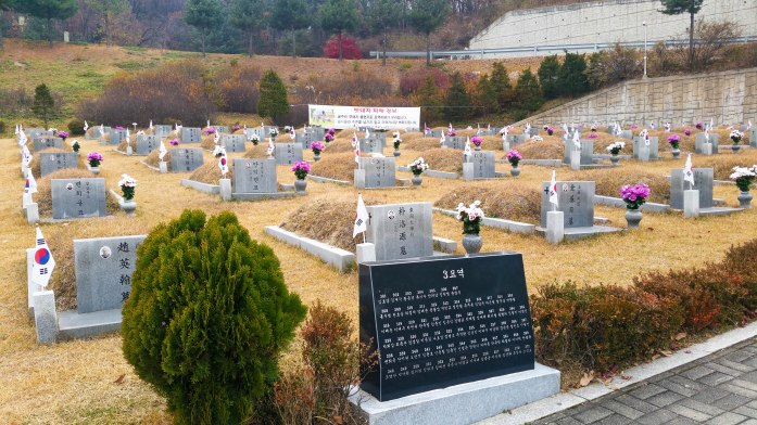 4 19 Revolution Memorial Hall-3.jpg