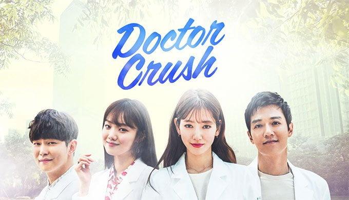 best-korean-dramas-in-2016-d