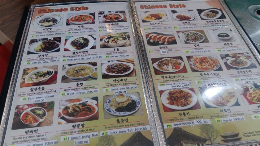 Korean Restaurants in Cavite (4).jpg