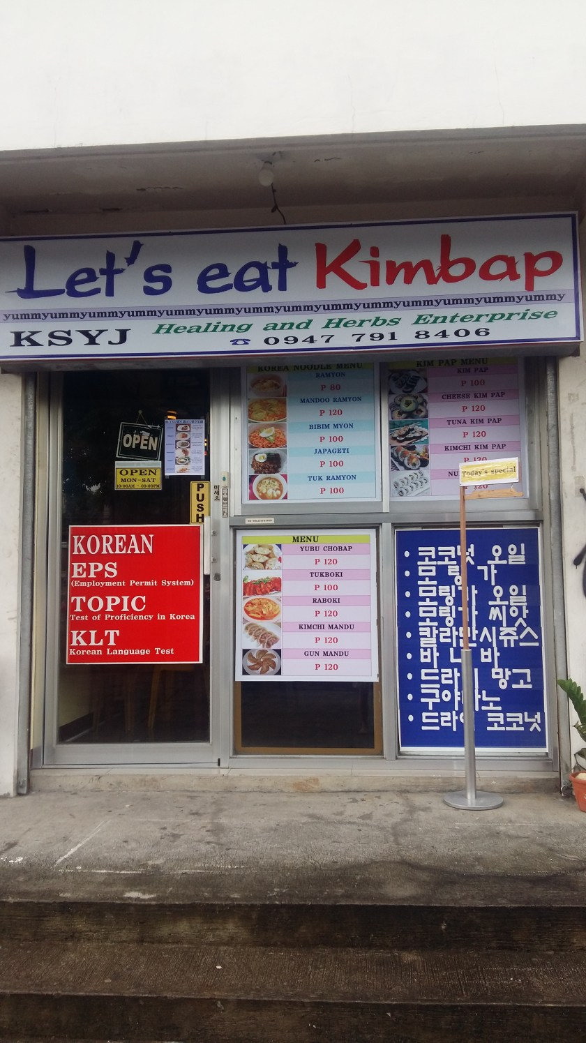 Korean Restaurants in Cavite (6)