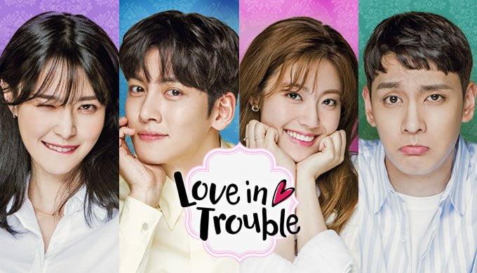 Best Korean Dramas in 2017 (4)