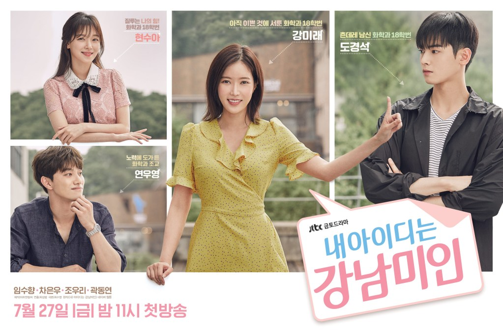 My ID is Gangnam Beauty: Non Surgical Nose Lift in Korea!