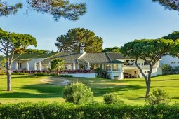 Quinta do Lago Clubhouse (photo courtesy of QDL)