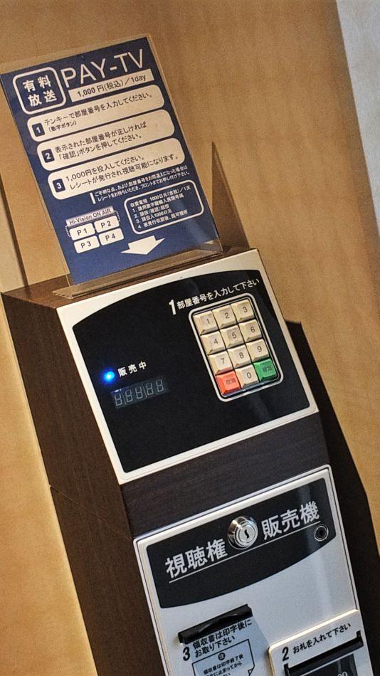 Review Sheraton Miyako Osaka Pay-TV
