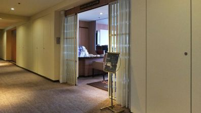 Review Sheraton Miyako Osaka Club Lounge Eingang