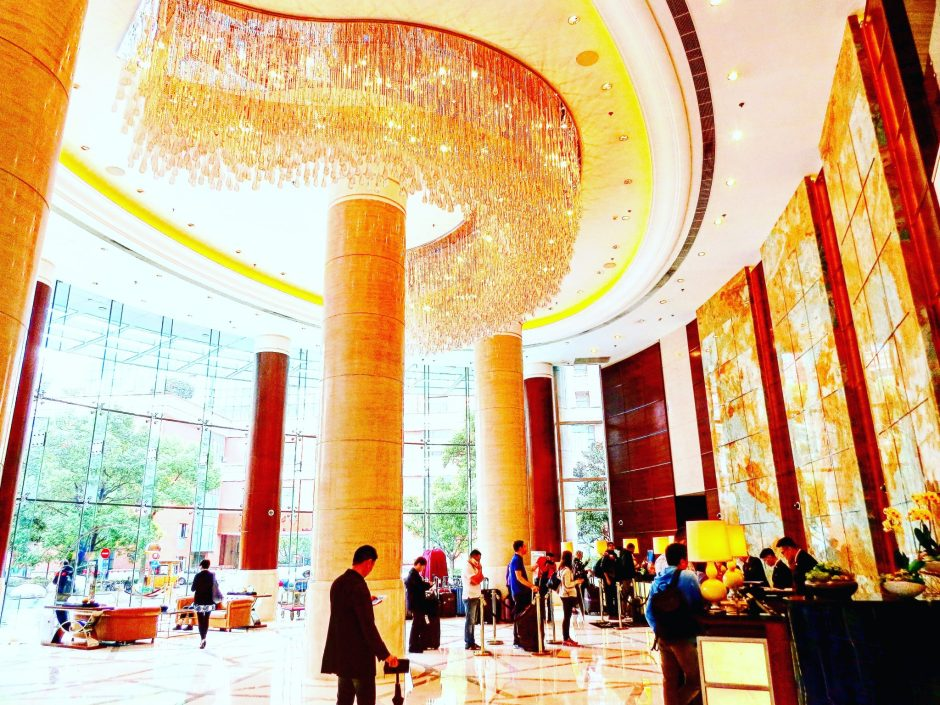 Shanghai Marriott Hotel City Center