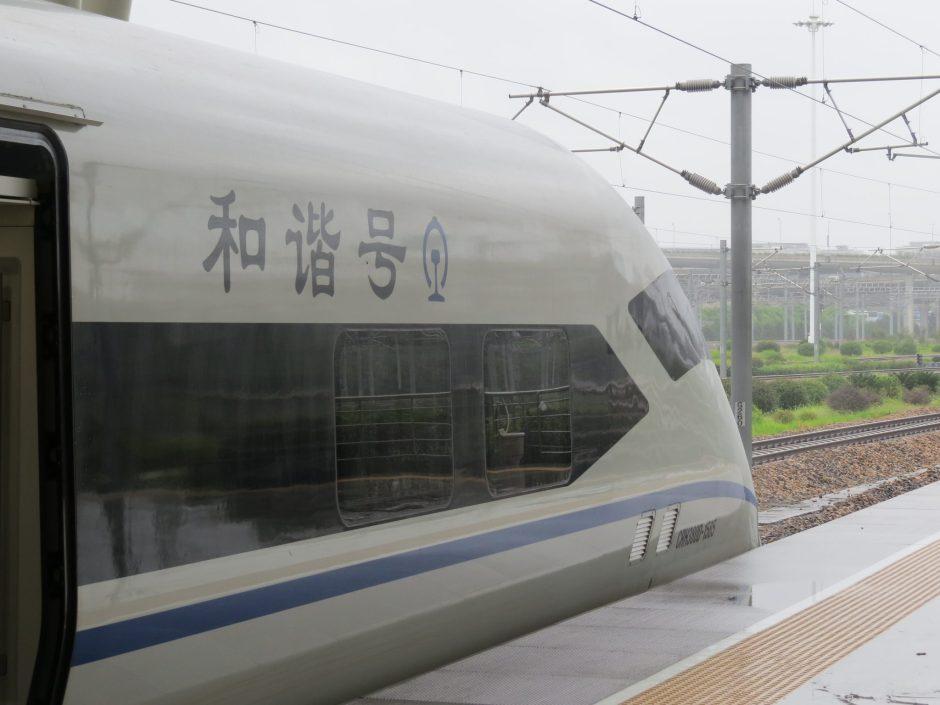 Quick Shanghai Tour