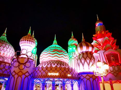 Dubai Global Village - Glimpse of World