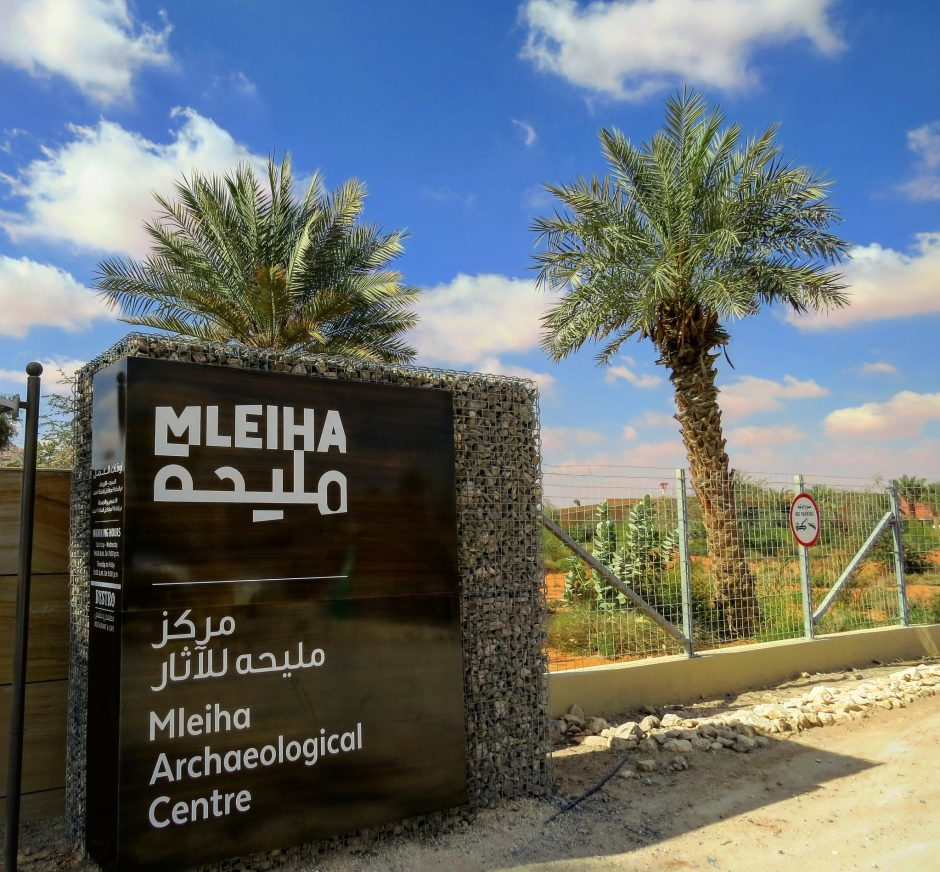 Explore Mleiha  ... A Trip to Ancient Ages