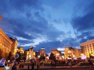 20 Best Things To Do in Kiev City Tour, Ukraine