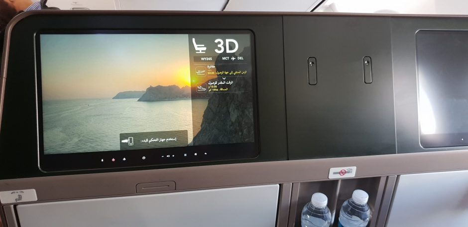 OMAN AIR BUSINESS CLASS REVIEWS FLY WITH STYLE