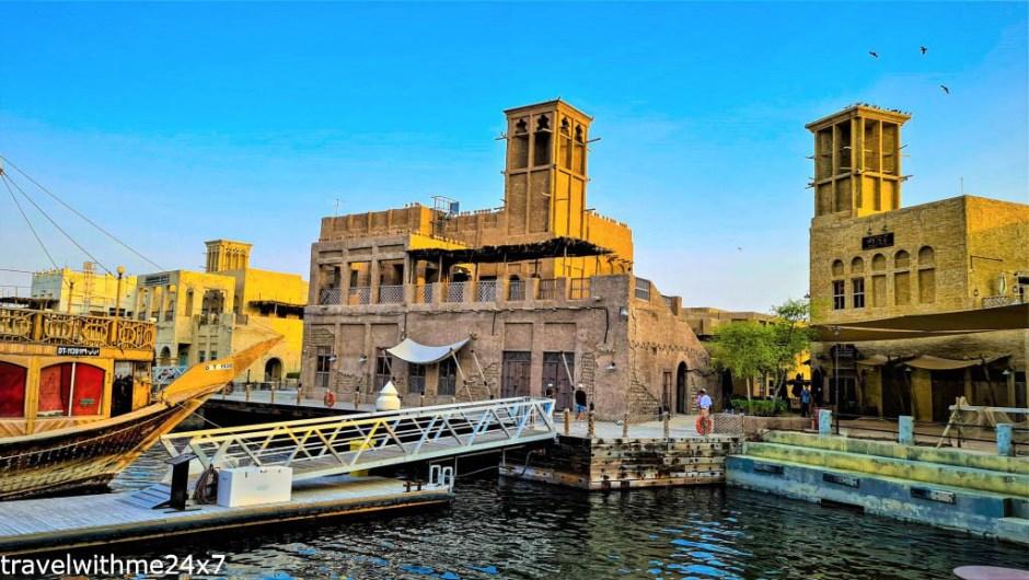 Hotels at Al Seef Cultural district