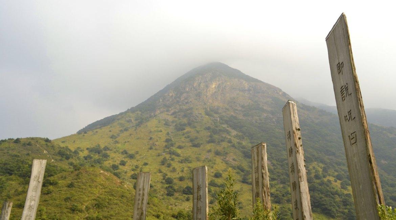 Lantau Peak, HK © TravelwithMK.com