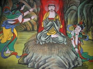 מקדש בולגוקסה, קיונג'ו