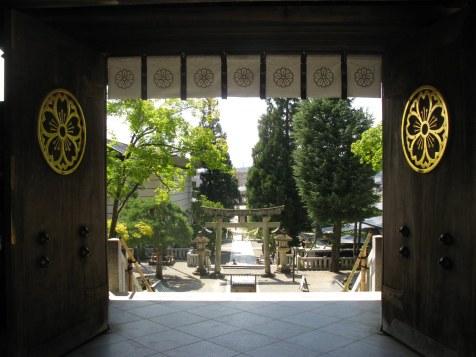 טקיאמה