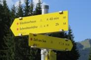 מסלולי הליכה באזור צל אם זה