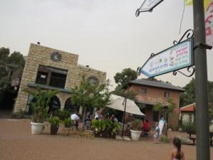 כפר האמנים אניעם