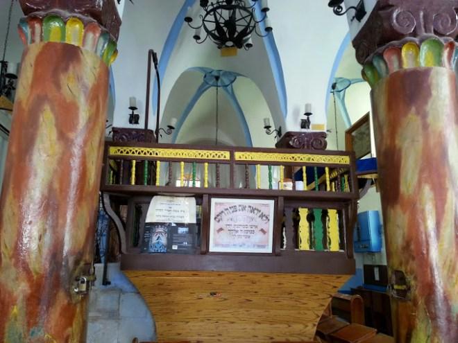 """בית הכנסת האר""""י בצפת"""