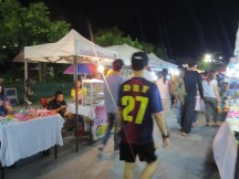 שוק הלילה בצ'יאנג ראי